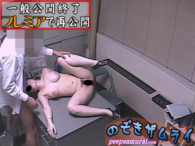[のぞきザムライ][素人][独占入手!悪徳警備員コレクション 3]