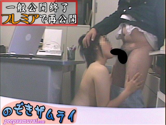 独占入手!悪徳警備員コレクション 7