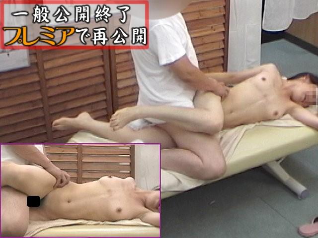 """大阪流""""ありえへん""""マッサージ店に通う患者達 Part2"""
