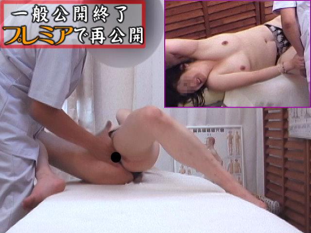 """大阪流""""ありえへん""""マッサージ店に通う患者達 Part3"""