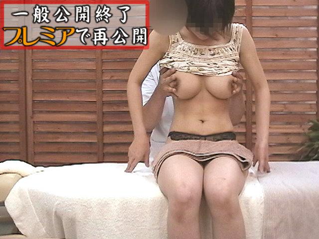 """大阪流""""ありえへん""""マッサージ店に通う患者達 Part4"""