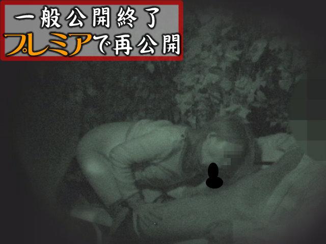 ビル屋上の危険なホットスポット part1