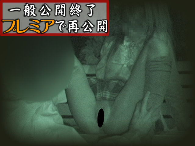 ビル屋上の危険なホットスポット part5