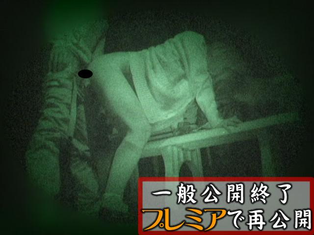 ビル屋上の危険なホットスポット part6