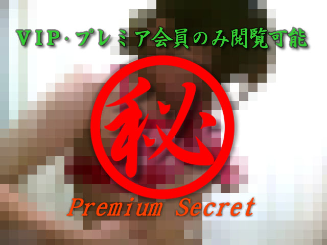 健診で撮られた女子社員の生着替え 3...thumbnai9