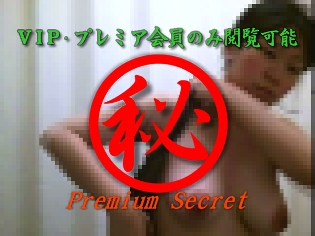 健診で撮られた女子社員の生着替え 15...thumbnai5