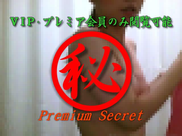 健診で撮られた女子社員の生着替え 16...thumbnai3
