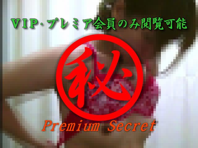 健診で撮られた女子社員の生着替え 16...thumbnai7