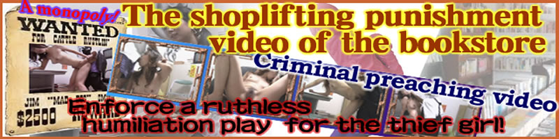 Shoplifting sanctions video of bookstore - 1726