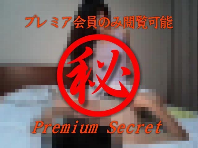 素人 - 韓流アイドル志望生の性的教育 28