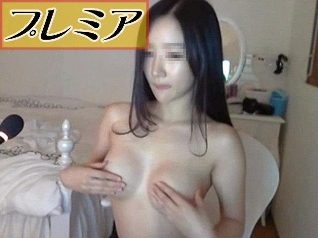 韓国キュート姫の妖艶ダンスチャット �