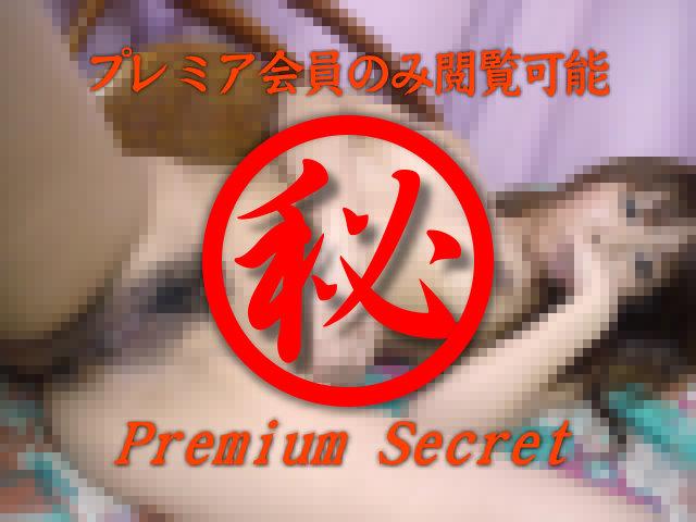 素人 - ウィルス感染の恐怖! 取り返しのつかない流出画像 5
