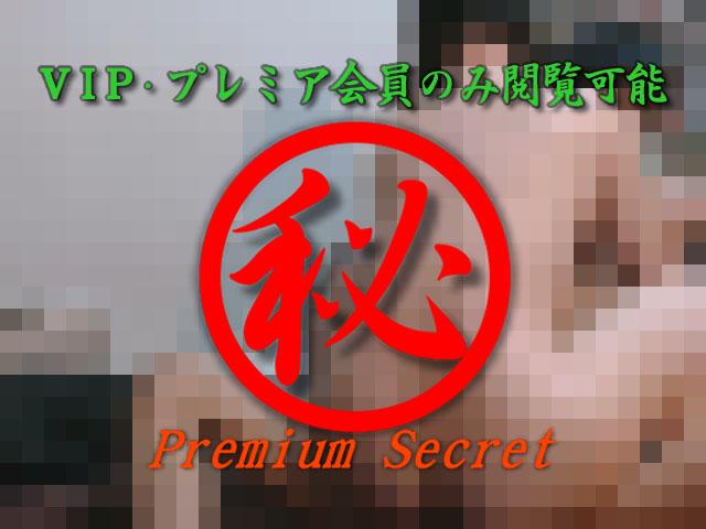 素人 - 素人達のヤバスゴ生ライブ 30
