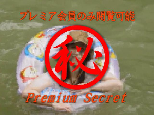 素人 - ウィルス感染の恐怖! 取り返しのつかない流出画像 9