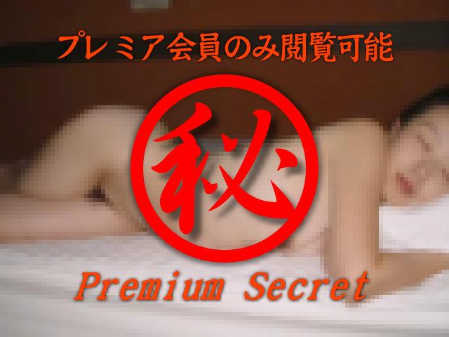 素人 - ウィルス感染の恐怖! 取り返しのつかない流出画像 10