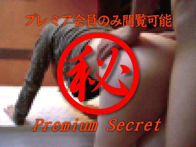 素人 - ウィルス感染の恐怖! 取り返しのつかない流出画像 11