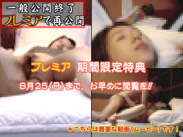 ウィルス感染の恐怖! 取り返しのつかない流出画像 11