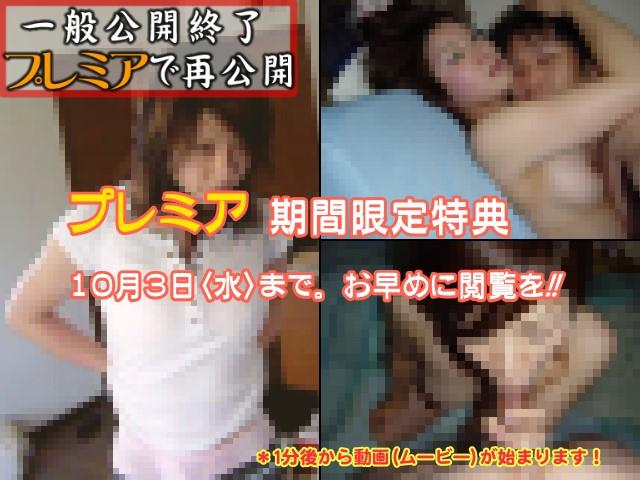 素人:ウィルス感染の恐怖! 取り返しのつかない流出画像 14【のぞきザムライ】