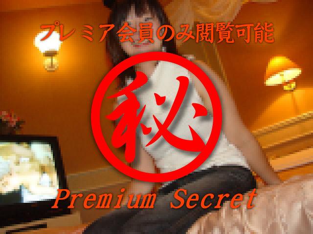 ウィルス感染の恐怖! 取り返しのつかない流出画像 37...thumbnai2