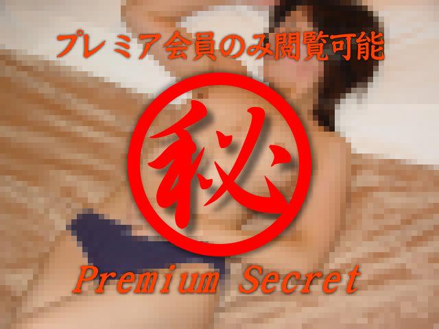 ウィルス感染の恐怖! 取り返しのつかない流出画像 37...thumbnai7