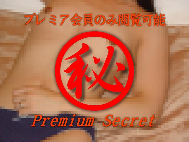 ウィルス感染の恐怖! 取り返しのつかない流出画像 37...thumbnai9