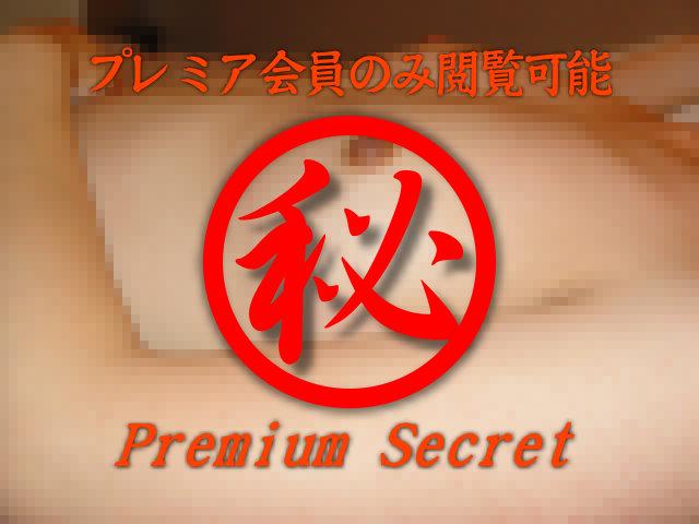 ウィルス感染の恐怖! 取り返しのつかない流出画像 37...thumbnai10