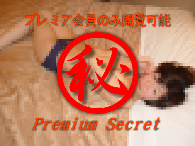 ウィルス感染の恐怖! 取り返しのつかない流出画像 37...thumbnai11