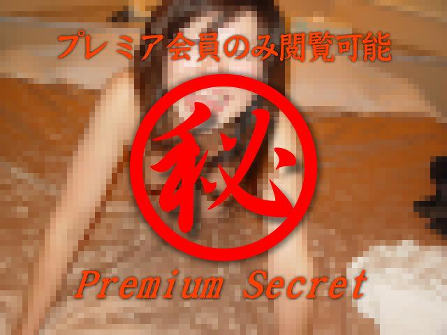 ウィルス感染の恐怖! 取り返しのつかない流出画像 38...thumbnai2