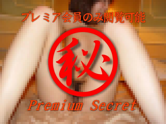 ウィルス感染の恐怖! 取り返しのつかない流出画像 38...thumbnai10