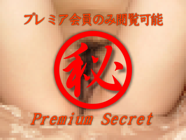 ウィルス感染の恐怖! 取り返しのつかない流出画像 38...thumbnai11