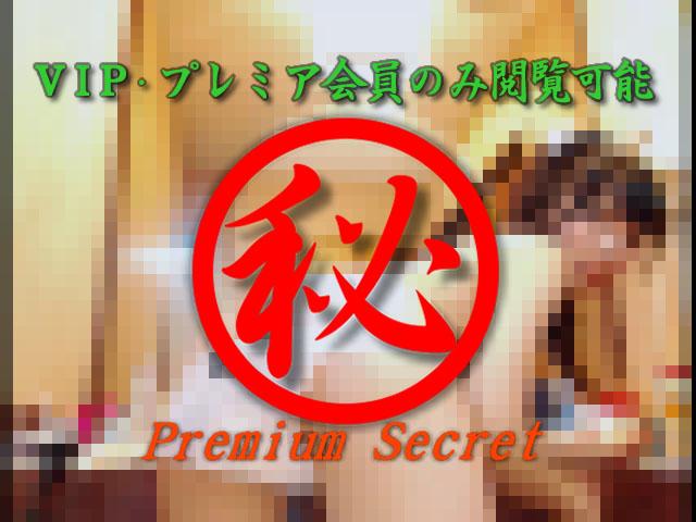 素人娘のマジオナ流出 50...thumbnai3