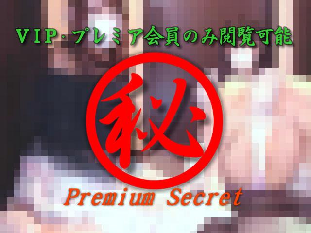 素人娘のマジオナ流出 51...thumbnai3