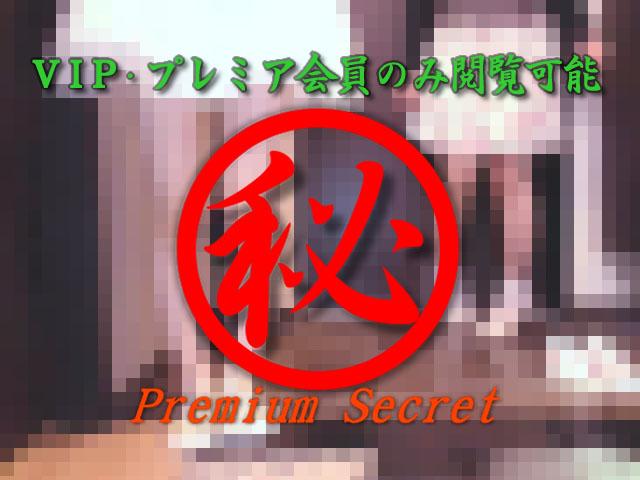 素人娘のマジオナ流出 51...thumbnai4