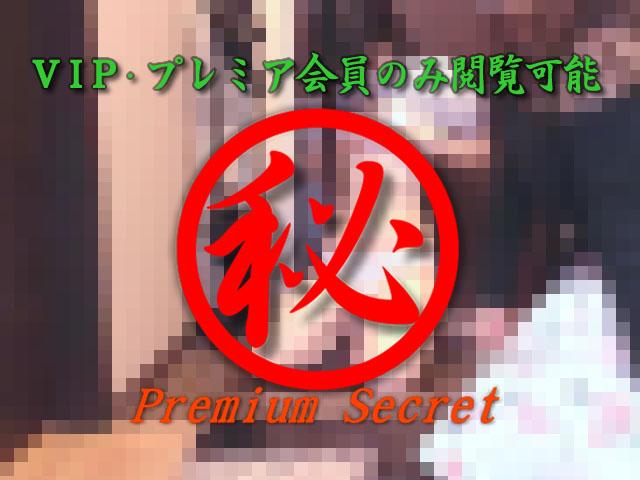 素人娘のマジオナ流出 51...thumbnai6