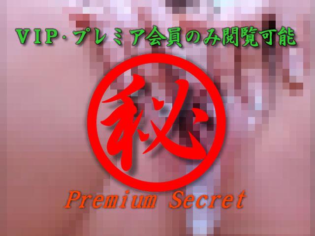 素人娘のマジオナ流出 54...thumbnai6