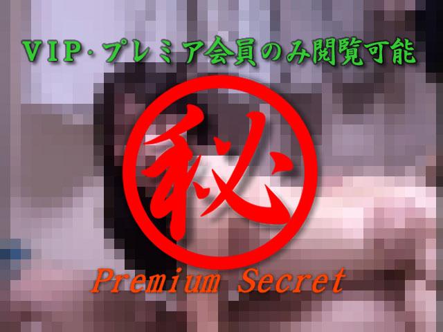 素人達のヤバスゴ生ライブ 49...thumbnai1