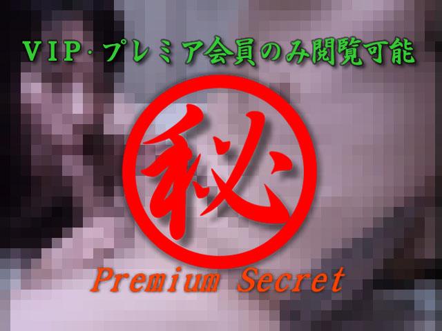 素人達のヤバスゴ生ライブ 49...thumbnai3