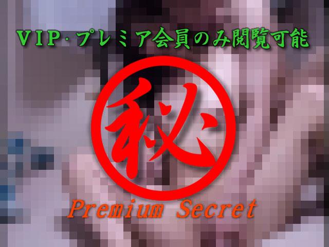 素人達のヤバスゴ生ライブ 49...thumbnai4