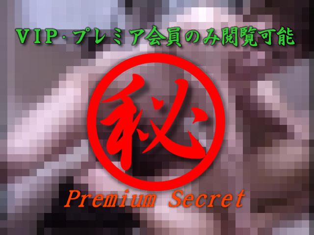 素人達のヤバスゴ生ライブ 49...thumbnai5