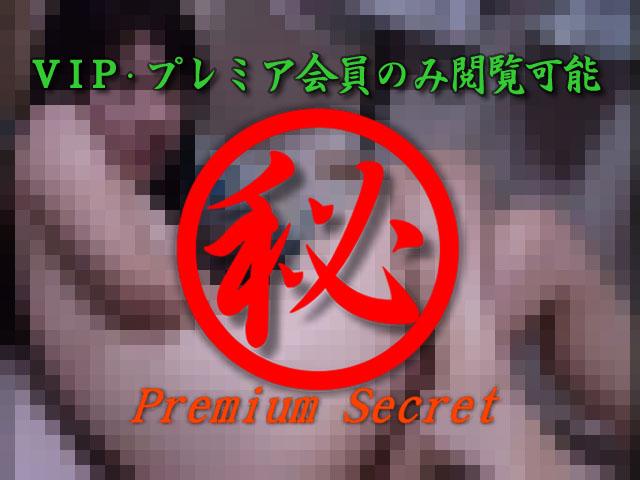 素人達のヤバスゴ生ライブ 49...thumbnai7