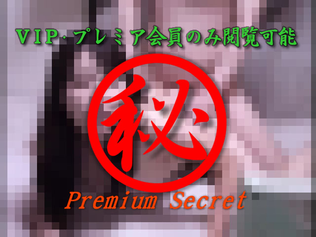 素人達のヤバスゴ生ライブ 49...thumbnai8