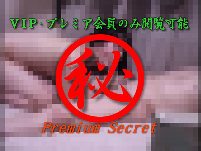 素人達のヤバスゴ生ライブ 49...thumbnai9