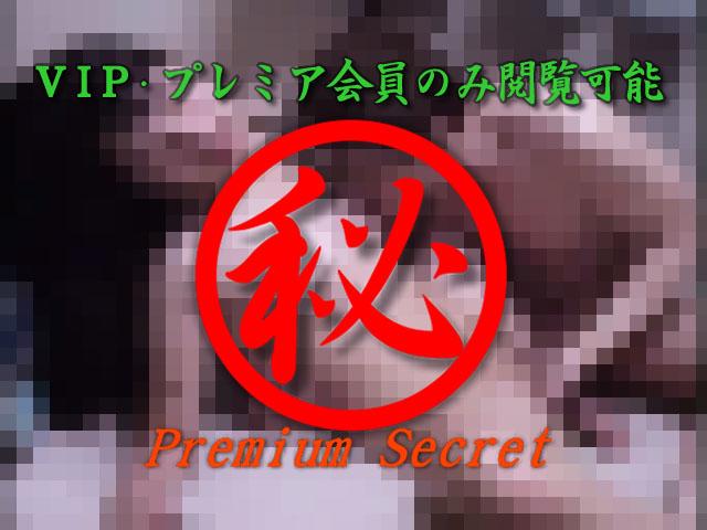 素人達のヤバスゴ生ライブ 49...thumbnai10