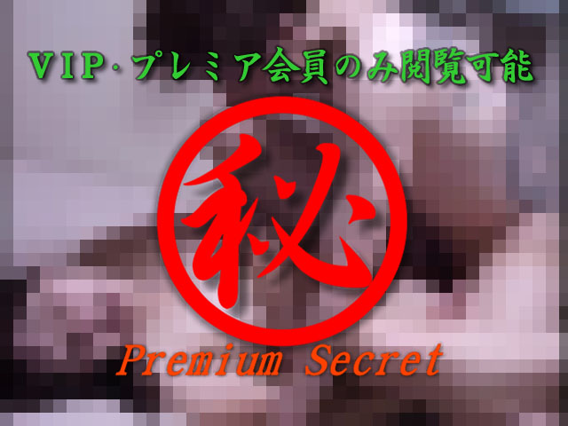 素人達のヤバスゴ生ライブ 49...thumbnai11