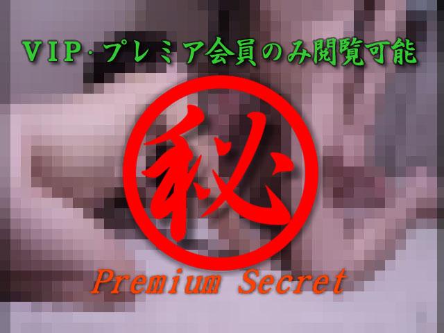 素人達のヤバスゴ生ライブ 49...thumbnai12