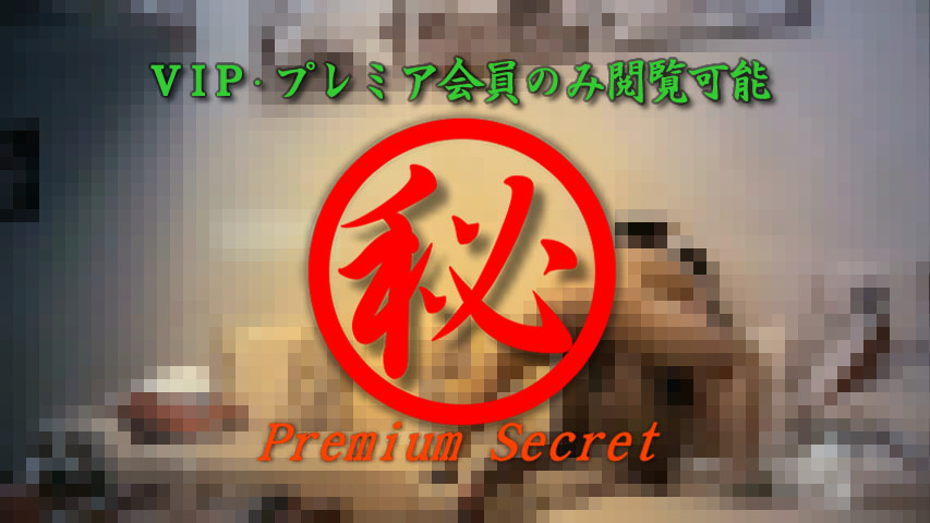 中国富裕層の乱痴気遊び 10...thumbnai2