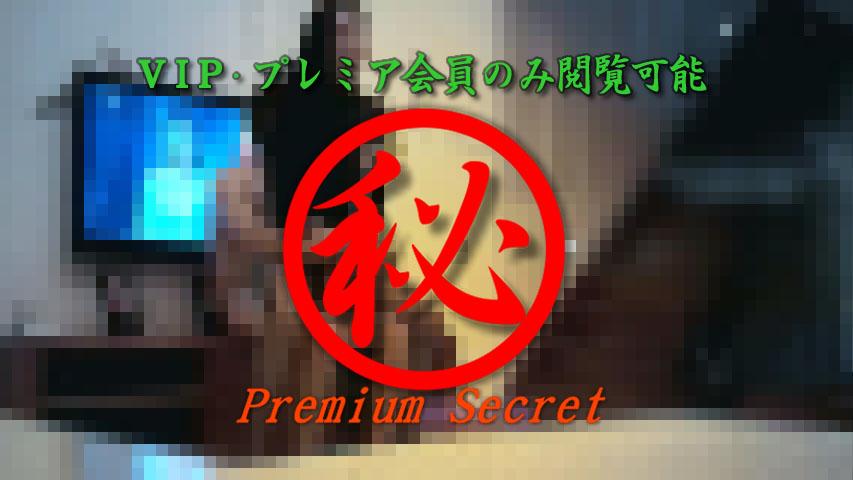 中国富裕層の乱痴気遊び 10...thumbnai3