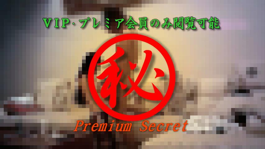 中国富裕層の乱痴気遊び 10...thumbnai12