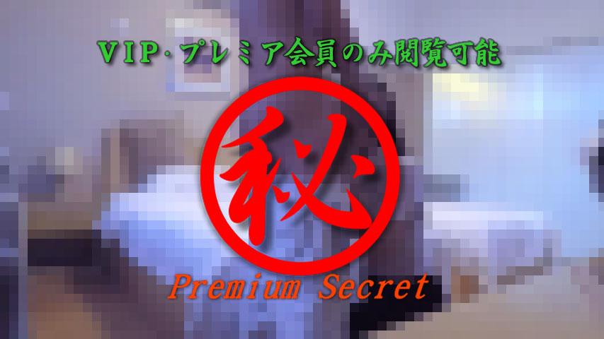 中国富裕層の乱痴気遊び 13...thumbnai1