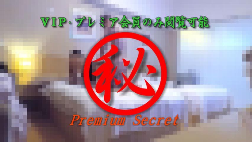 中国富裕層の乱痴気遊び 13...thumbnai2